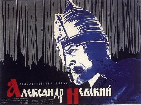 Alexander Nevskiy, Russian Movie Poster, 1938 Kunsttryk