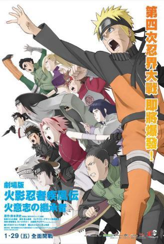Gekijo-ban Naruto shippuden - Taiwanese Style Plakat