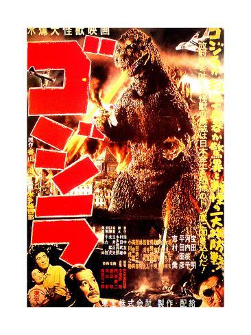Godzilla, (AKA Gojira), 1954 Giclée-tryk