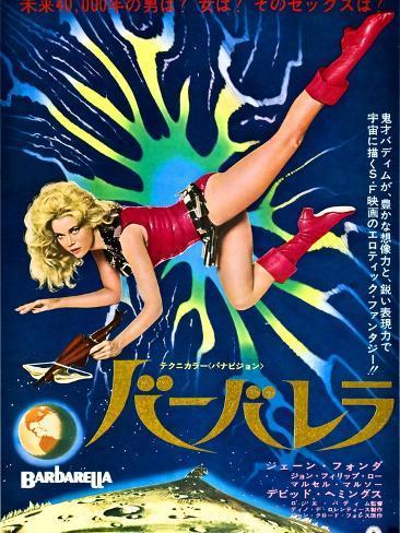 Japanese Movie Poster - Barbarella Giclee-trykk