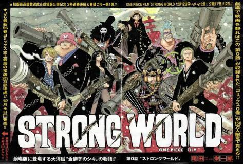One Piece Film: Strong World - Japanese Style Plakat