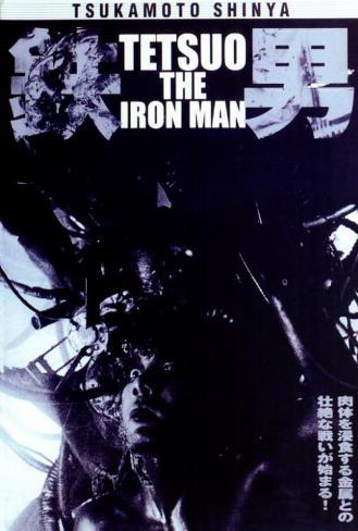 Tetsuo: The Ironman - Japanese Style Plakat