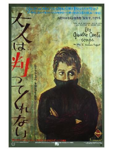 400 Blows, Japanese Movie Poster, 1959 Kunstdruck