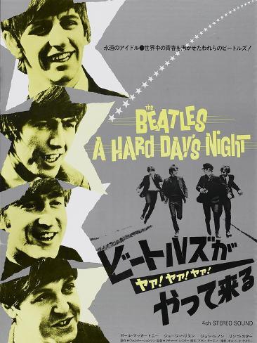 A Hard Day's Night Kunstdruck