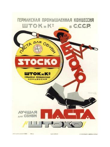 The Best Shoe Cream Stocko Giclée-Druck