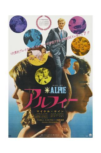 Alfie, Top, in Collage and Bottom Right: Michael Caine on Japanese Poster Art, 1966 Giclée-Druck