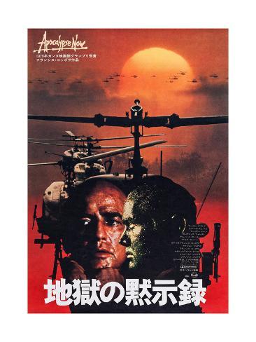 Apocalypse Now, Japanese Poster Art, Marlon Brando, 1979 Giclée-Druck