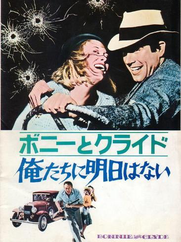 Bonnie and Clyde, Japanese Movie Poster, 1967 Kunstdruk