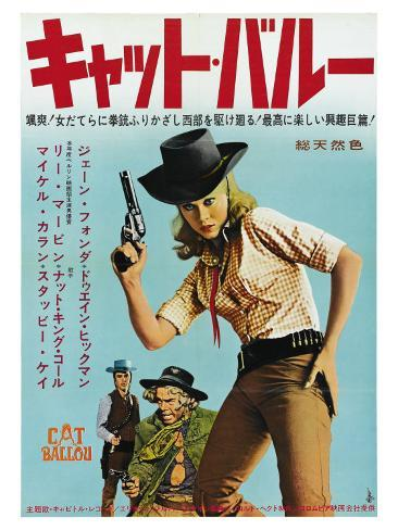 Cat Ballou, Japanese Movie Poster, 1965 Kunstdruck