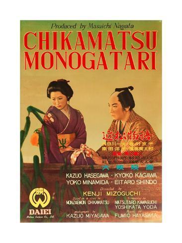 Chikamatsu Monogatari Kunstdruck