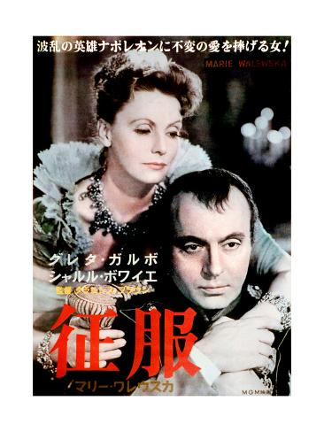 Conquest, (AKA Marie Walewska), from Left: Greta Garbo, Charles Boyer, 1937 Giclée-Druck