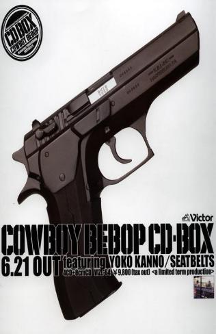 Cowboy Bebop Neuheit