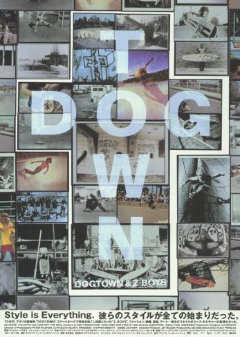 Dogtown and Z-Boys Neuheit