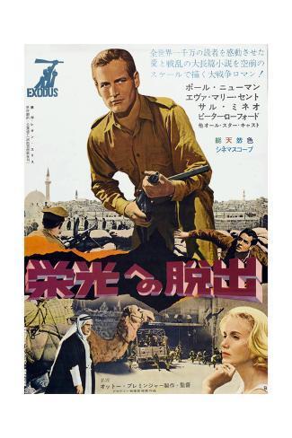 Exodus, Paul Newman, Eva Marie Saint, Japanese Poster Art, 1960 Giclée-Druck