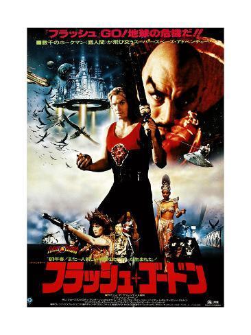 Flash Gordon, Japanese Poster, 1980 Giclée-Druck