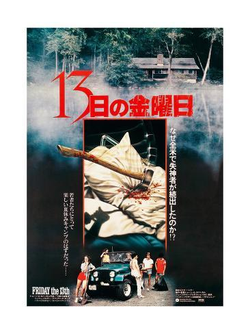 Friday the 13th, Japanese Poster, 1980 Giclée-Druck
