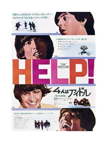 Help!, The Beatles, Japanese Poster Art, 1965 Giclée-Druck