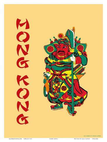 Asiatische Wandtattoos hong kong poster bei allposters de
