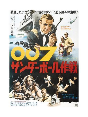 James Bond007- Feuerball Kunstdruck