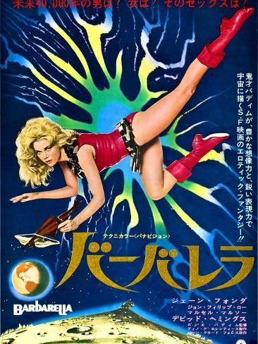 Japanese Movie Poster - Barbarella Gicléedruk