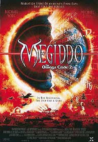 Megiddo Originalposter