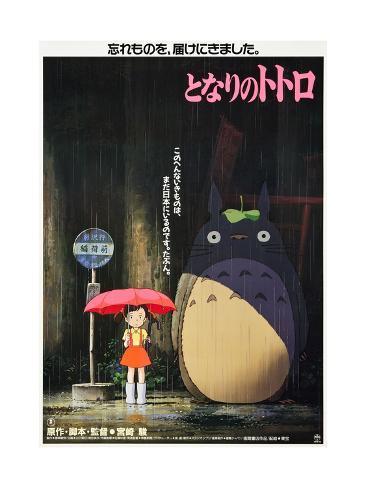 My Neighbor Totoro (AKA Tonari No Totoro), Japanese Poster Art, 1988 Giclée-Druck