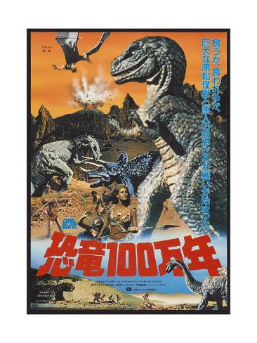One Million Years B.C., Raquel Welch on Japanese Poster Art, 1966 Giclée-Druck
