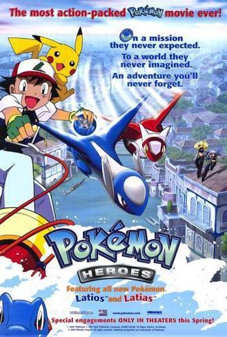 Pokémon Heroes – Der Film Poster