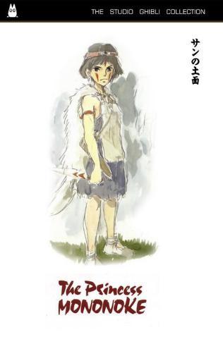 Prinzessin Mononoke Neuheit