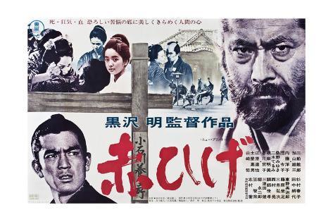 Red Beard, (aka akahige), Japanese Poster Art, 1965 Giclée-Druck