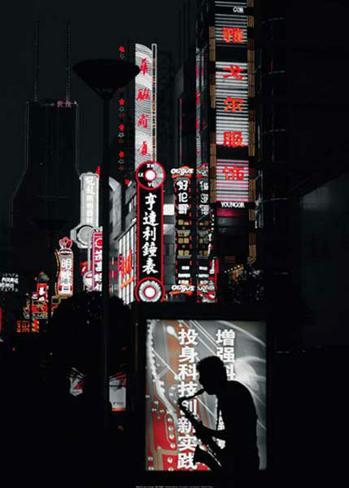 Jazz In Shangai Kunstdruck