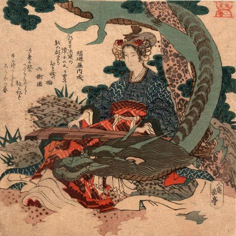 Ryu Ko Niban Giclée-Druck