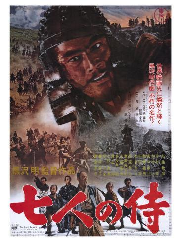Seven Samurai, 1954 Giclée-Premiumdruck