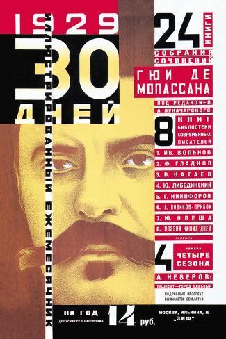 30 Days, 1929 Wandtattoo
