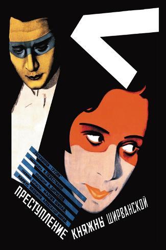 Countess Shirvanskaya's Crime Wandtattoo
