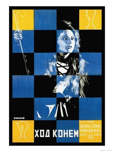 Knight's Move Kunstdruck