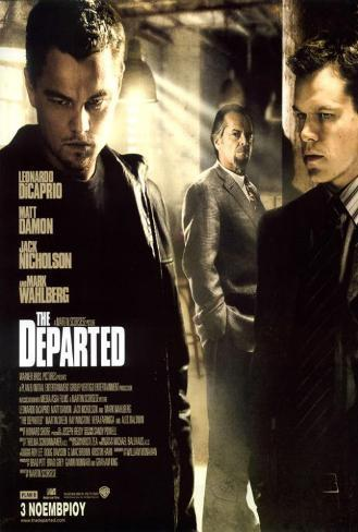 The Departed - Greek Style Poster