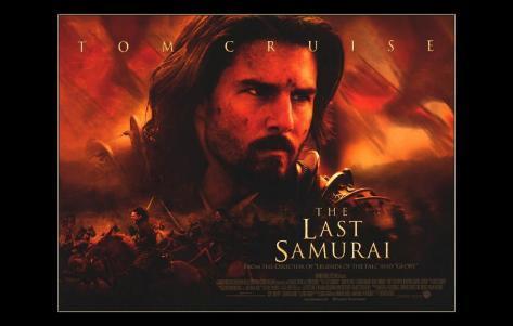 The Last Samurai Neuheit