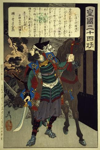 Woodcut from Twenty-Four Qualities Imperial Japan Series Giclée-Druck
