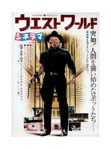 Westworld, Yul Brynner on Japanese Poster Art, 1973 Giclée-Druck