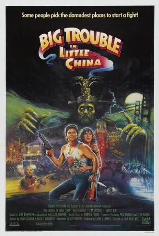 ゴーストハンターズ(1986年) ポスター