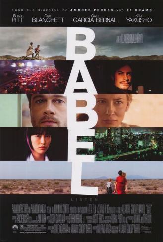 バベル(2006年) ポスター