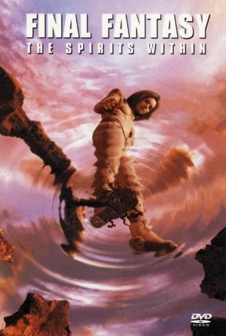 ファイナルファンタジー(2001年) ポスター
