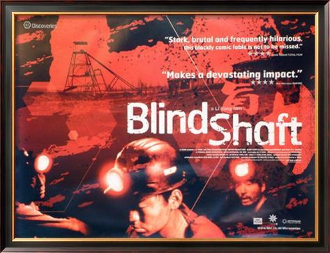 ブラインド・シャフト(2003年) 額入りポスター