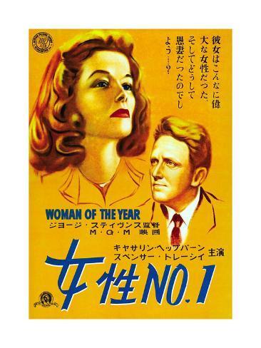 女性No.1 アートプリント