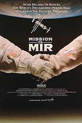 宇宙ステーション「ミール」 オリジナルポスター