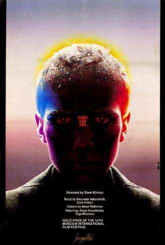 炎628(1985年) ポスター