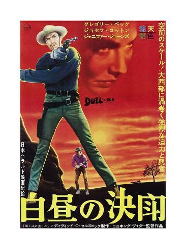 白昼の決闘(1946年) アートプリント