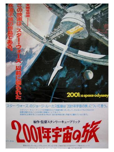 2001: A Space Odyssey, Japanese Movie Poster, 1968 Lámina