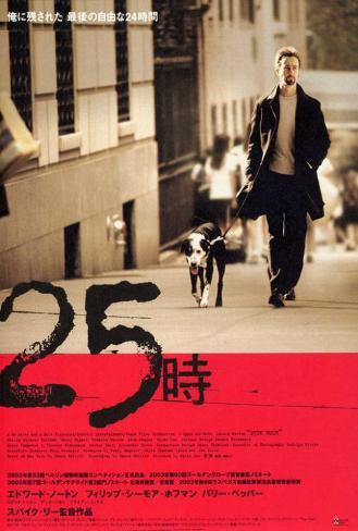 25th Hour - Japanese Style Poster